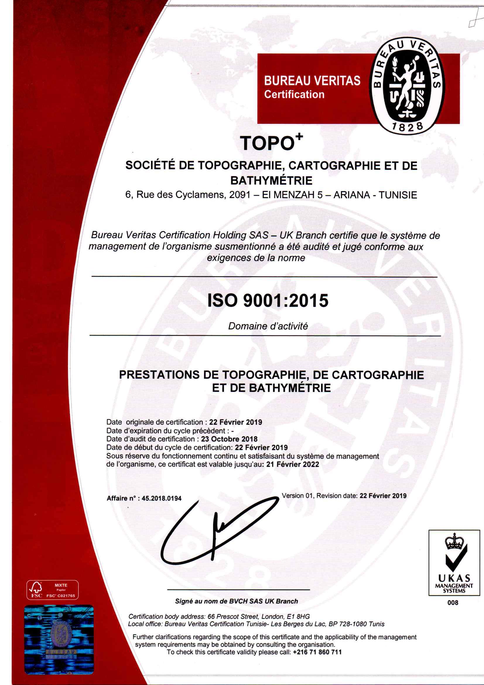 ISO9001-2015 TOPO+