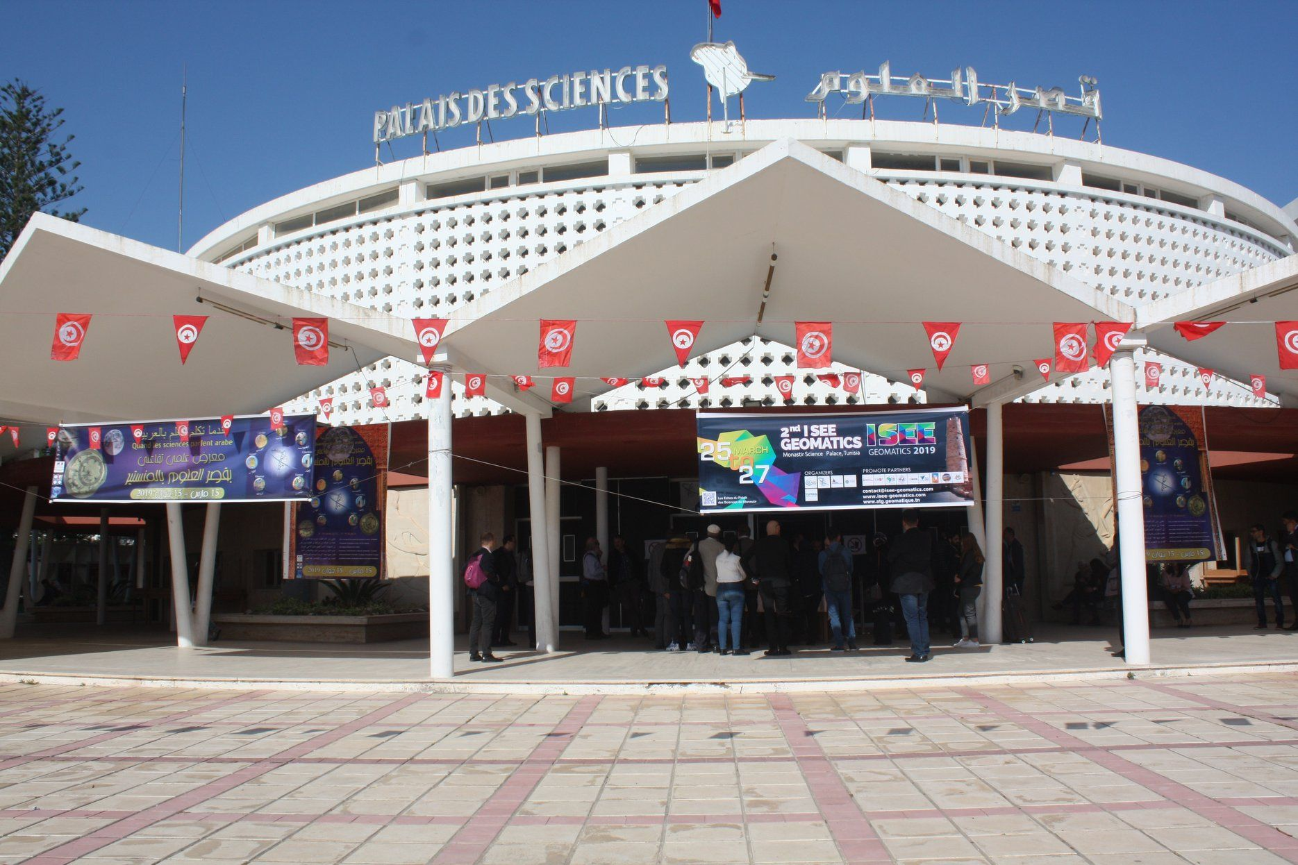 Palais des Sciences, Monastir